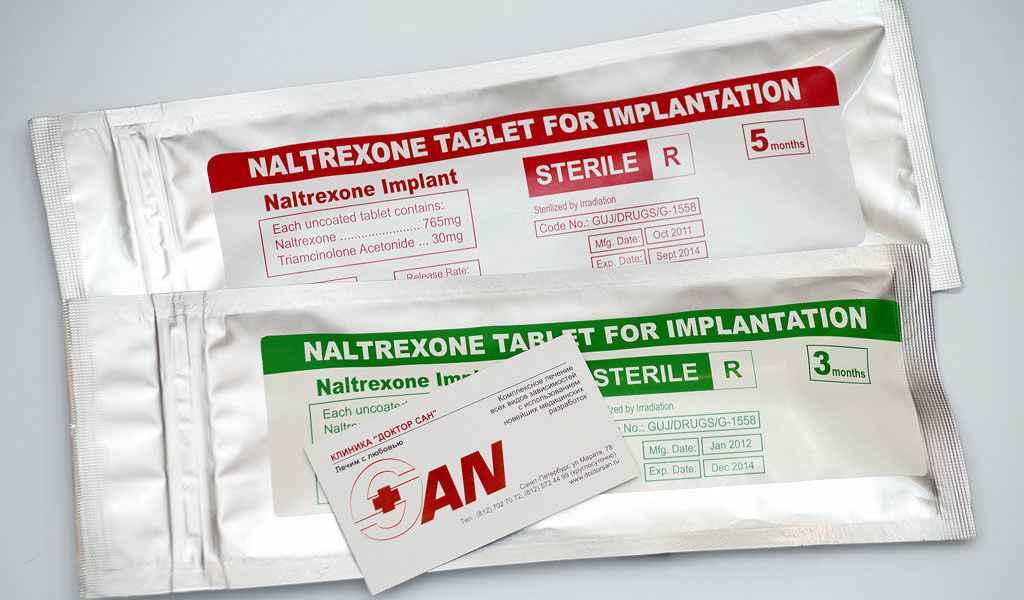 Имплантация Налтрексона в Кингисеппе цена